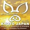 7-й международный симпозиум по новым и вновь появляющимся болезням