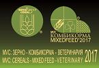 MVC: Cereals – Mixed Feed – Veterinary  1