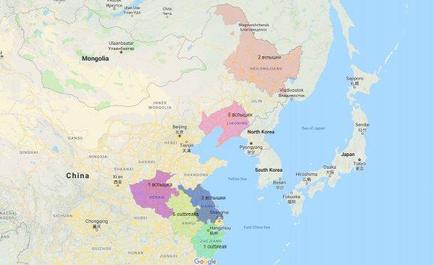 Провинции с АЧС и количество вспышек (на 10 сентября)