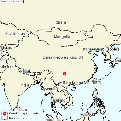 <p>АЧС в Китае</p>